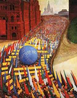 Image Result For Color Named After Diego Rivera